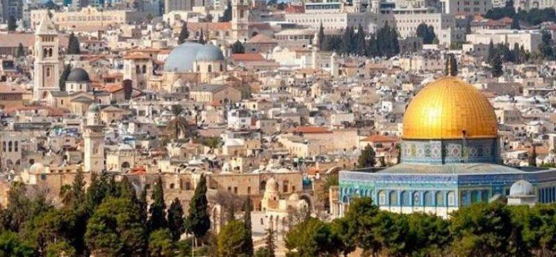 इजरायल भाषा परीक्षा  परीक्षामा २ हजार ३९ जना पास (सुची सहित )