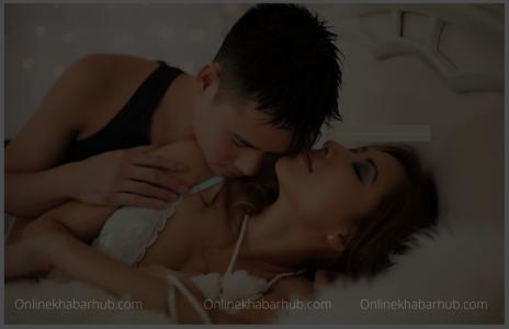 यौंन शक्ति बढाउने घरेलु उपायहरु
