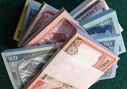 असोज ४ गतेदेखि सर्वसाधारणका लागि नयाँ नोट - नेपाल राष्ट्र बैंक